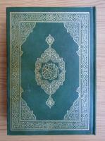 Anticariat: Coranul (in limba araba)