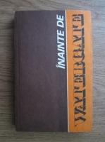 Anticariat: Cornel Codita - Inainte de Watergate