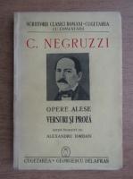 Anticariat: Costache Negruzzi - Opere alese (1941)