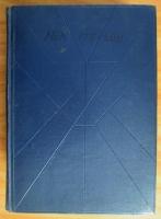 Costin D. Nenitescu - Chimie generala. Introducere in chimia anorganica si chimia fizica (1949, prima editie)