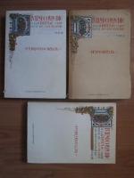 Dante Alighieri - Divina comedie (3 volume, 1927)