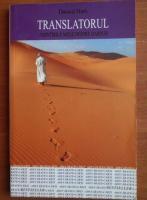 Anticariat: Daoud Hari - Translatorul. Amintirile mele despre Darfur