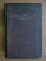 Dictionar german-rus (1947)