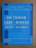 Dictionar grec-roman dupa alfabet