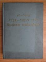Dictionar roman-ebraic, ebraic-roman