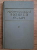 Anticariat: Dictionar rus-roman (20.000 de cuvinte)