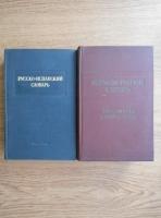Dictionar rus-spaniol, spaniol-rus (2 volume)