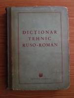 Anticariat: Dictionar tehnic ruso-roman