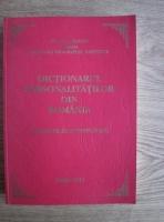 Anticariat: Dictionarul personalitatilor din Romania. Biografii contemporane (2011)