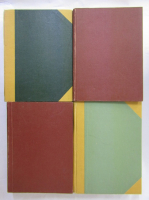 Dimitrie Gusti - Enciclopedia Romaniei (4 volume, putin uzate)