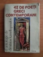 Anticariat: Dimitrios Kanellopoulos - 42 de poeti greci contemporani