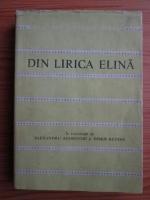 Anticariat: Din lirica elina (Colectia Cele mai frumoase poezii)