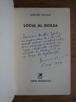Anticariat: Dumitru Matala - Locul al doilea (cu autograful autorului)