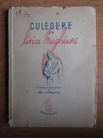 Emil Giurgiuca - Culegere din lirica maghiara (1947)