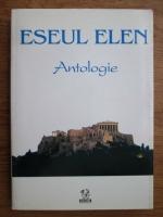 Anticariat: Eseul Elen - Antologie