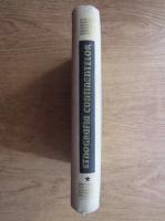 Etnografia continentelor (volumul 1)