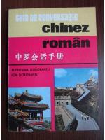 Anticariat: Eufrosina Dorobantu, Ion Dorobantu - Ghid de conversatie chinez-roman