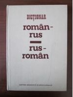 Eugen P. Noveanu - Dictionar Roman-Rus, Rus-Roman