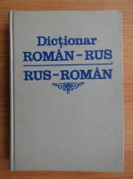 Anticariat: Eugen P. Noveanu - Dictionar roman-rus