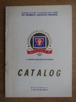 Anticariat: Expozitia filatelica a tarilor socialiste din Europa. Catalog