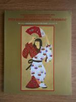 Anticariat: Expozitia Gravuri japoneze contemporane si fotografii din Yokohama de azi