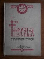 Anticariat: Filocalia sfintelor nevointe ale desavarsirii (volumul 12)