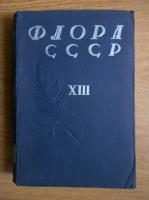 Anticariat: Flora URSS (volumul 13, 1948)