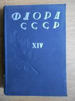 Flora URSS (volumul 14, 1949)