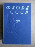 Flora URSS (volumul 15, 1949)