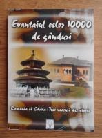 Anticariat: Florea Dumitrescu - Evantaiul celor 10000 de ganduri