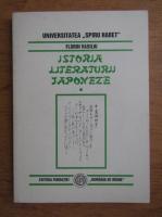 Anticariat: Florin Vasiliu - Istoria literaturii japoneze. Primul imperiu si inceputul shogunatului (volumul 1)