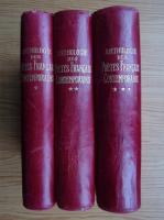 G. Walch - Poetes francais contemporains (3 volume, 1925)