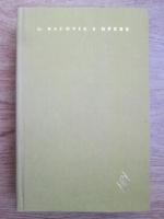 Anticariat: George Bacovia - Opere