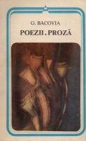 George Bacovia - Poezii. Proza