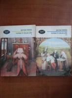 Anticariat: George Balaita - Lumea in doua zile (2 volume)