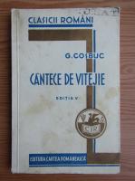 Anticariat: George Cosbuc - Cantec de vitejie (1933)