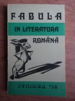 Anticariat: Georgeta Loghin - Fabula in literatura romana