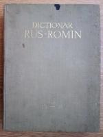 Anticariat: Gheorghe Bolocan, Tatiana Nicolescu - Dictionar rus-roman (volumul 2)