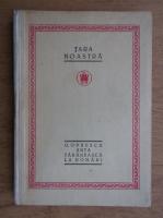 Anticariat: Gheorghe Oprescu - Arta taraneasca la romani (1922)