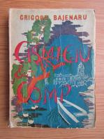 Grigore Bajenaru - Cismigiu and comp. Amintiri din liceu (1942)