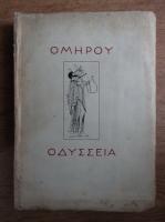 Homer - Odisea