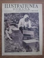 Ilustratiunea Romana, nr. 45, an VII, 30 octombrie 1935. Ziua nasterii M. S. Reginei Maria, sarbatoarea intregului nostru popor, prilej de inaltatoare bucurie