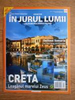 Anticariat: In jurul lumii, Creta, nr. 23, 2010