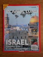 Anticariat: In jurul lumii, Israel, nr. 11, 2010