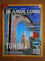 Anticariat: In jurul lumii, Tunisia, nr. 28, 2010