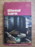 Anticariat: Ingeborg Drewitz - Blocul turn