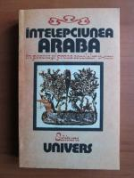 Intelepciunea araba in poezia si proza secolelor V-XIV
