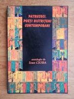 Anticariat: Ioan Cioba - Patruzeci. Poeti bistriteni contemporani