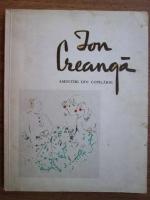 Ion Creanga - Amintiri din copilarie (cu ilustratii de Constantin Baciu)