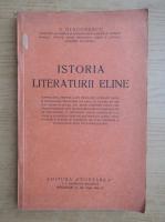 Anticariat: Ion Diaconescu - Istoria literaturii eline